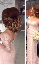 Rosa Transparente Knöpfe Langärmliges Spitzen Etui Applikationen Brautjungfernkleid BEQ62032